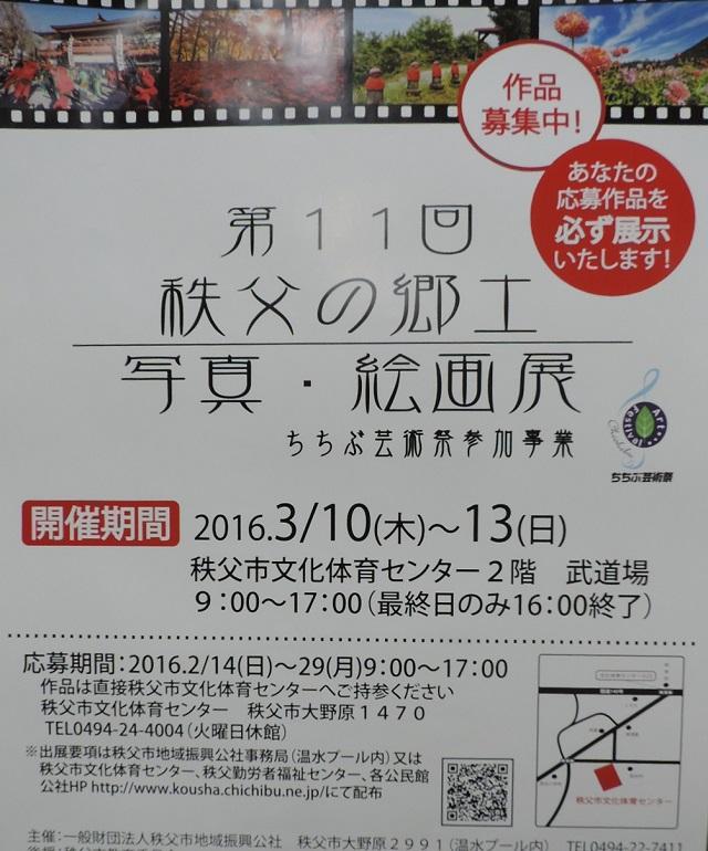 DSCN0975.JPG