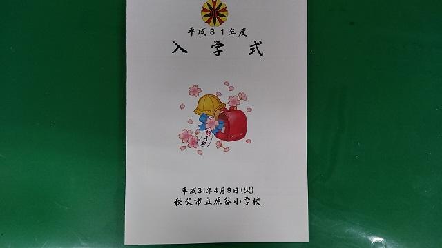 DSC_0161-2.jpg