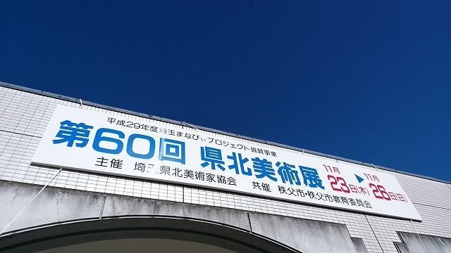 DSC_0218-2.jpg