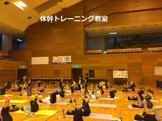 体幹トレーニング.JPG
