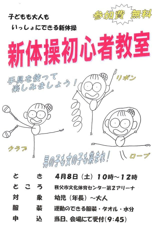 SCN_0001.jpg