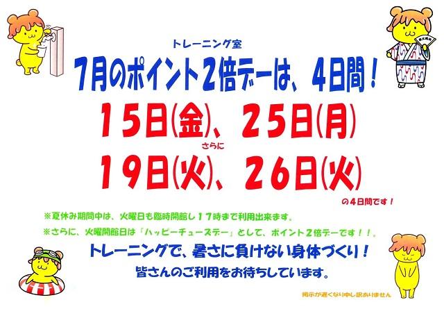 SCN_0001 (3).jpg