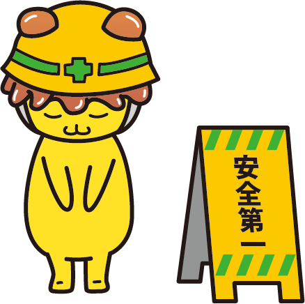 kouji02_kanban.png